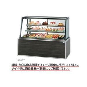 送料無料 新品 大穂 低温高湿冷蔵ショーケース OHGE-ARBb-900 厨房一番