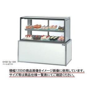 送料無料 新品 大穂 低温高湿冷蔵ショーケースOHGE-Sb-1500