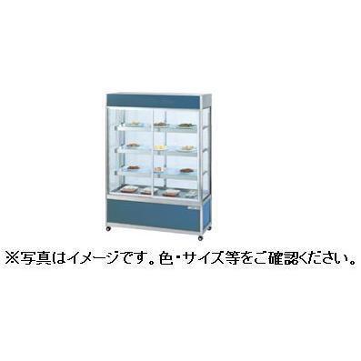 送料無料 新品 大穂 冷蔵ショーケース 多目的ケース OHGU-HCf-1200