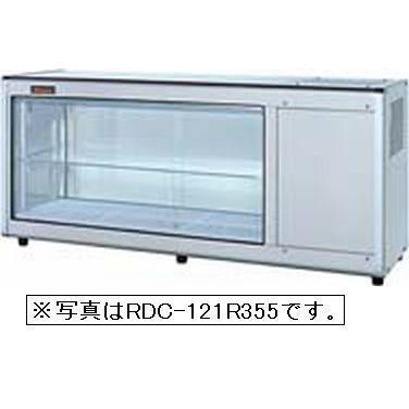 新品 ネスター 冷蔵ディスプレイケース(84L 左)RDC-121L355