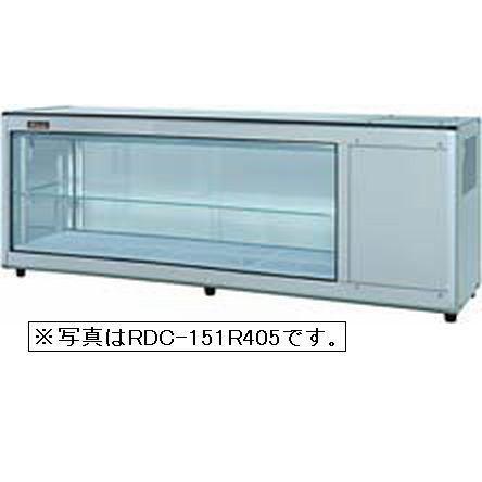 新品 ネスター 冷蔵ディスプレイケース(132L 左)RDC-151L405