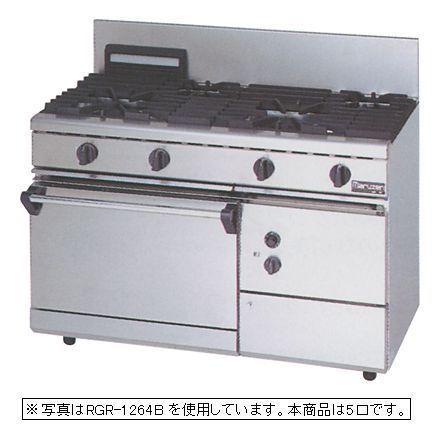 業務用NEWパワークックガスレンジW1200mmマルゼン新品(5口) RGR-1265C