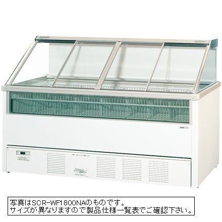 送料無料 新品 パナソニック(旧サンヨー) 冷凍ショーケース 平型 SCR-WF1500NA