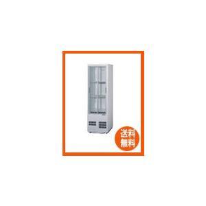 送料無料 新品 パナソニック(旧サンヨー) 標準型冷蔵ショーケース SMR-S75B