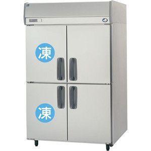 送料無料 新品 パナソニック(旧サンヨー) 2冷凍2冷蔵庫 SRR-K1281C2 (旧 SRR-J1281C2VA) W1200*D800