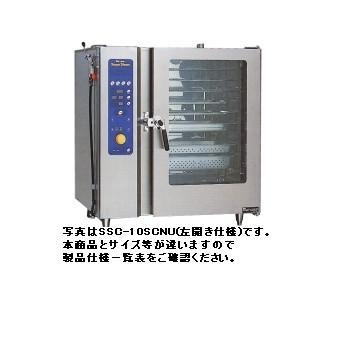 送料無料 新品 マルゼン電気式スチームコンベクションオーブン(スーパースチーム)スタンダードシリーズW1190*D780*H1885SSC-20SCNU