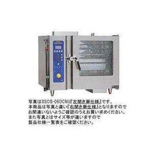 送料無料 新品 マルゼンスチームコンベクションオーブン《ガススーパースチーム》デラックスシリーズ(右開き扉仕様) SSCG-C06RDCNU