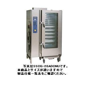 送料無料 新品 マルゼンスチームコンベクションオーブン《ガススーパースチーム》デラックスシリーズ SSCG-C24DCNU