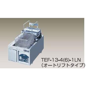 送料無料 新品 ニチワ 電気フライヤー TEF-13-6-1LN