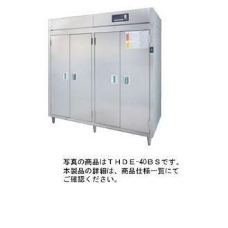 送料無料 新品 タニコー 高機能型 電気式熱風消毒保管庫960*950*1900 THDE-20BS