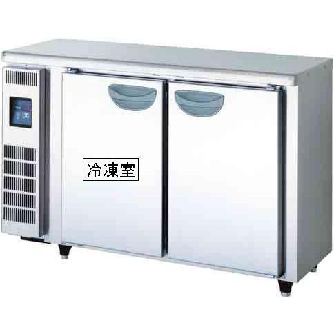 送料無料 新品 フクシマ コールドテーブル1冷凍1冷蔵庫 TMU-41PM2