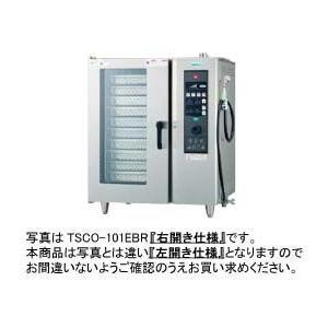 送料無料 新品 タニコー 電気式 ベーシックスチームコンベクションオーブン(左開き扉仕様) W840*D730*H1010 TSCO-101EBL