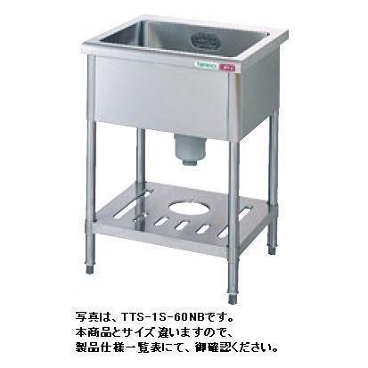 送料無料 新品 タニコー一槽シンク(バックガードなし)W750*D750*H850TA-1S-75ANB