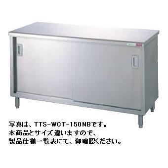 送料無料 新品 タニコー調理台(バックガードなし)W1500*D750*H850TA-WCT-150AW