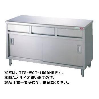 送料無料 新品 タニコー引出付調理台(バックガードなし)W1800*D900*H850TA-WCT-180BDW