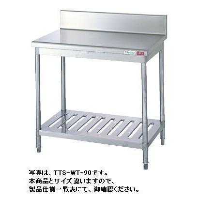 送料無料 新品 タニコー作業台W1800*D750*H850TA-WT-180A