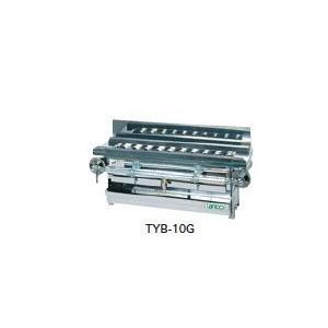 送料無料 新品 タニコー ガス焼き鳥器W560*D200*H200 TYB-10G