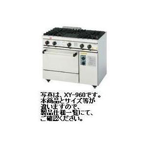 送料無料 新品 コメットカトウ 7口ガスレンジ XYシリーズ W1800*D600*H800 XY-18607A