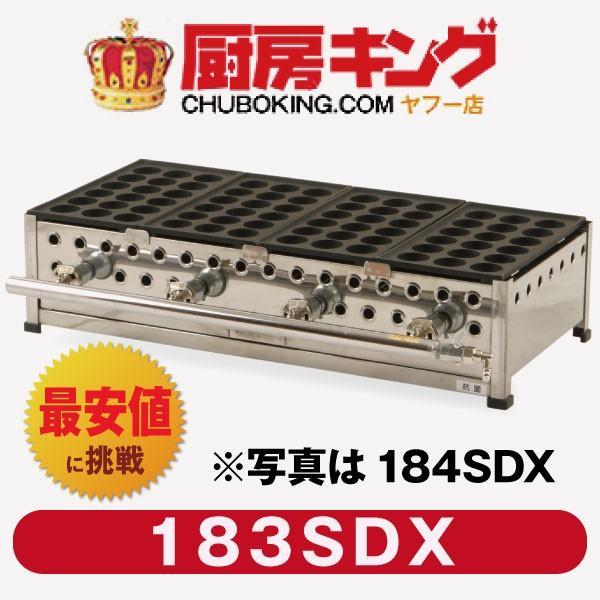 IKK たこ焼き器 18穴×3連 引出付 鉄鋳物 183SDX 送料無料!!(沖縄・離島を除く)