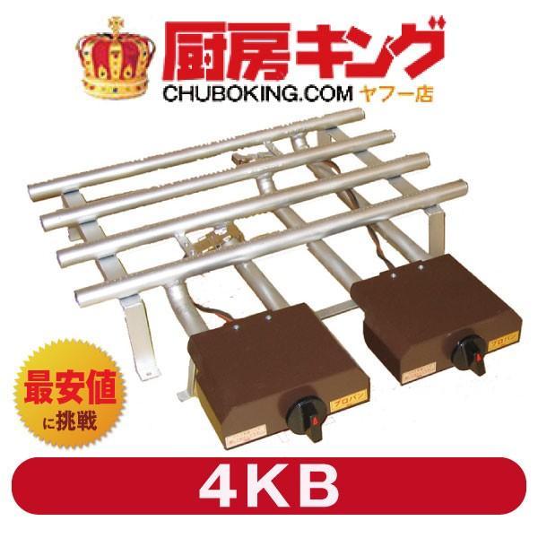 IKK お好みテーブル・カウンター用バーナー      4KB 送料無料(沖縄・離島除く)