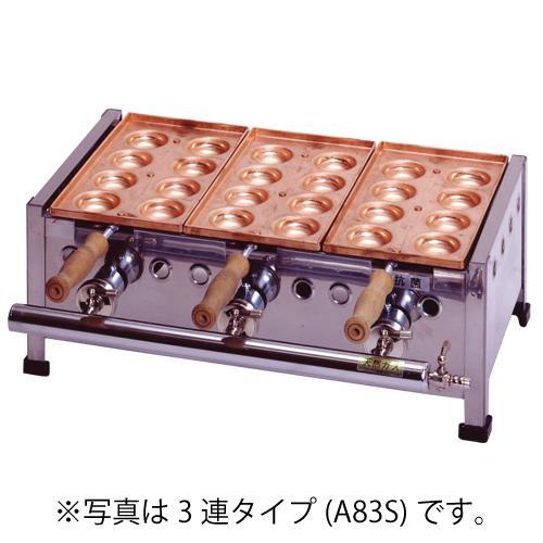 IKK 明石焼 8穴×5連 銅板 A85S 送料無料!!(沖縄・離島を除く)