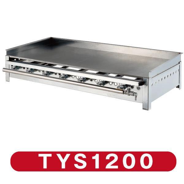 イトキン グリドル TYS1200 評判 代引 送料無料 お好み焼き やきそば ガス式 卓上用 IKK伊東金属 鉄板焼き 新品 入手困難
