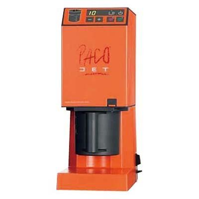 冷凍粉砕調理機 パコジェット PJ-Jr(eb-5514701)