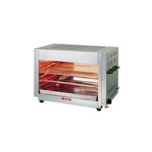グリラー 業務用 ガス赤外線上火式グリラーシングルタイプ AS-631 13A メーカー直送/代引不可(7-0706-0202)