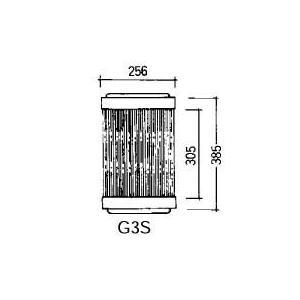 グリットバー スチール製 G3S メーカー直送/代引不可(7-0714-0303)