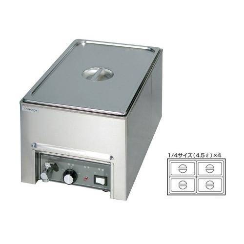 フードウォーマー 電気フードウォーマー NFW3454C タテ型 メーカー直送/代引不可(7-0772-0301)