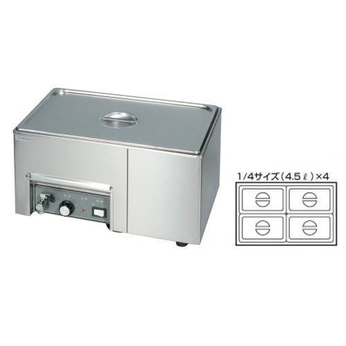 フードウォーマー 電気フードウォーマー NFW5434C ヨコ型 メーカー直送/代引不可(7-0772-0302)