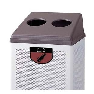 リサイクルボックス RB-PK-350 [中]ブラウン ビン類 メーカー直送/代引不可 業務用 送料無料 ダストボックス ゴミ箱 分別 大型ごみ箱 ゴ(7-1314-0105)