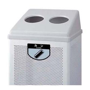 リサイクルボックス RB-PK-350 [中]グレー 金属類 メーカー直送/代引不可 業務用 送料無料 ダストボックス ゴミ箱 分別 大型ごみ箱 ゴミ(7-1314-0106)