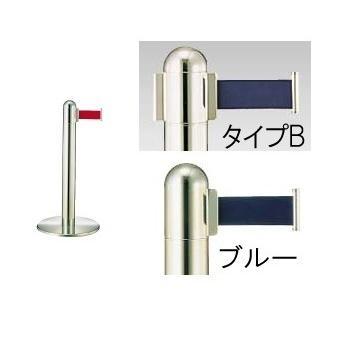 ガイドポールベルトタイプ GY311 B H730mm ブルー メーカー直送/代引不可(7-2450-0707)