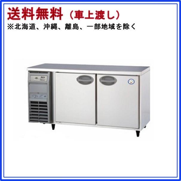 福島工業 冷蔵庫 幅1200mm 奥行600mmタイプ AYC-120RM