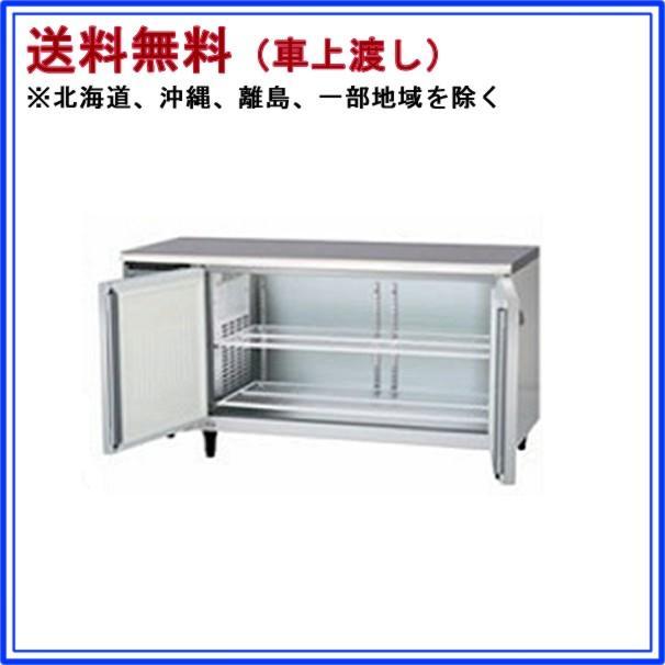 福島工業 冷蔵庫 幅1500mm 奥行600mmタイプ AYC-150RM-F