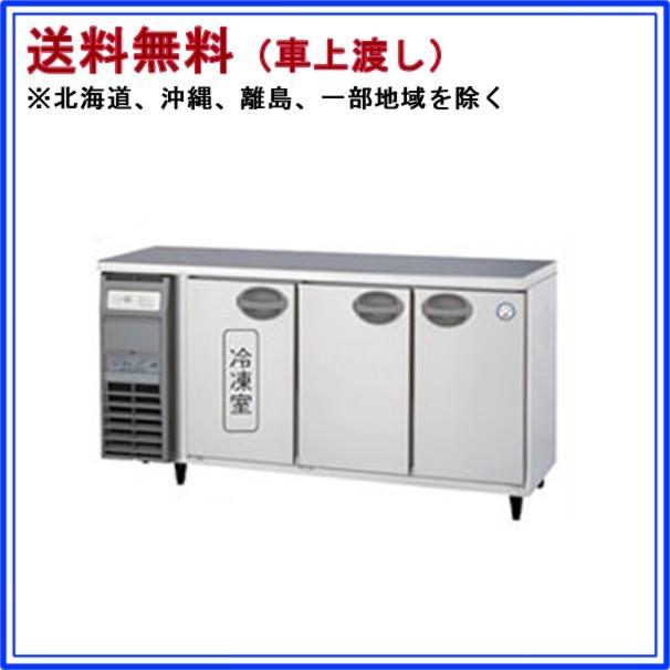 福島工業 冷凍冷蔵庫 幅1500mm 奥行600mmタイプ YRC-151PE2-E