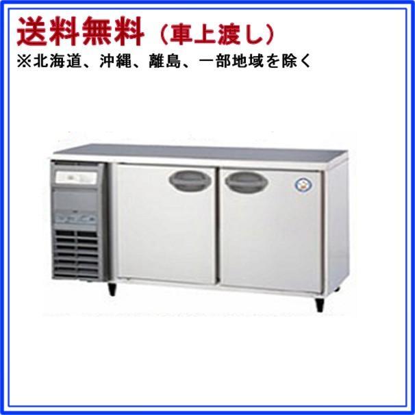 福島工業 冷蔵庫 幅1200mm 奥行750mmタイプ YRW-120RM2