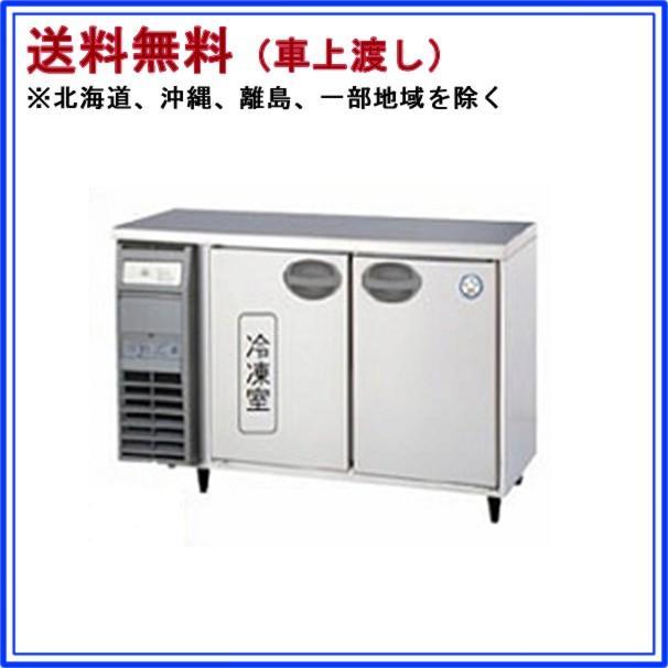 福島工業 冷凍冷蔵庫 幅1200mm 奥行750mmタイプ YRW-121PM2