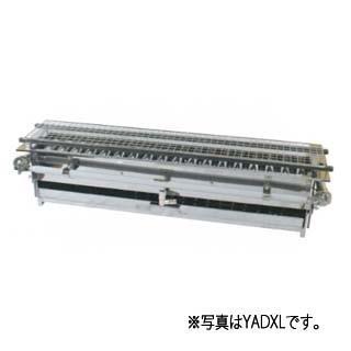 IKK 業務用 やきとり 専門店用 YADXL ※焼き網は別売りです。 メーカー直送/代引不可