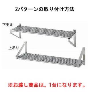 シンコー業務用パイプ棚 P-18030 1800×290×300 法人様専用商品