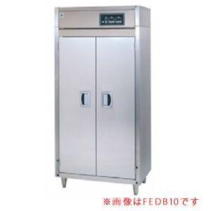 フジマック 消毒保管庫 電気式 FEDB5