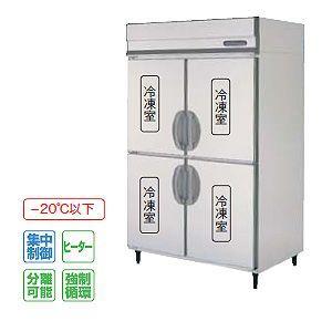 フクシマ 冷凍庫 薄型 幅1200×奥行650 内装ステンレス鋼板 URN-124FMD3 840L 三相200V