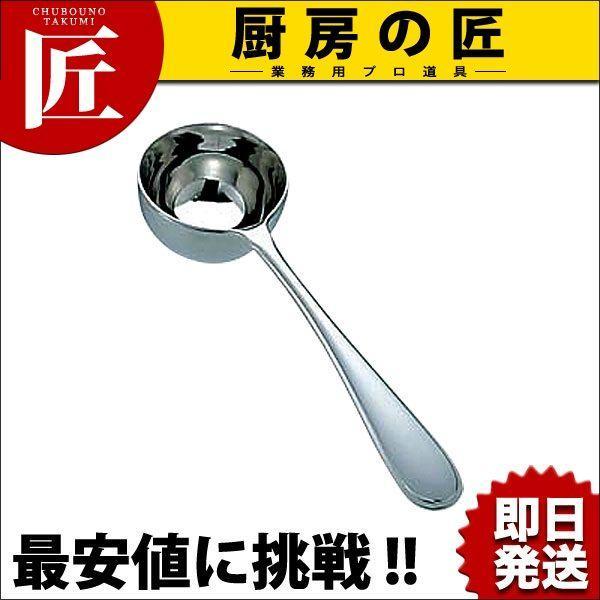 コーヒーメジャースプーン 小|chubonotakumi