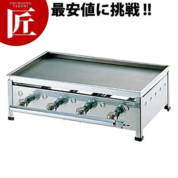 AKS 卓上鉄板焼き(セット) No.20 LPガス(プロパン)(運賃別途)