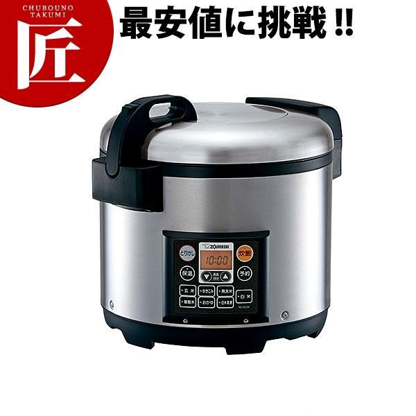 象印 業務用 マイコン炊飯ジャー 2升 NS-QC36(N)