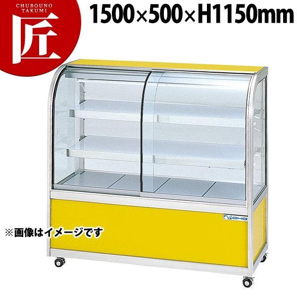 OHO 常温陳列ケース SHGUb-1500F 前引戸(N)