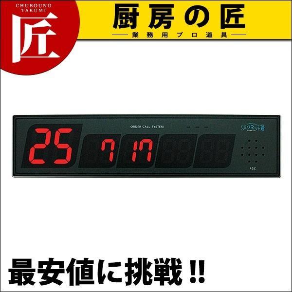 ソネット君 両面受信機 SRE-RS (N)