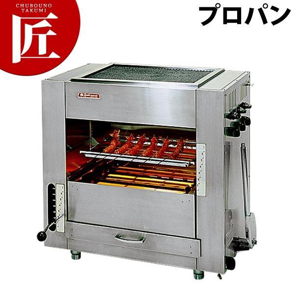 両面焼き 赤外線グリラー「武蔵」 SGR-65 LPガス(プロパン)(運賃別途)