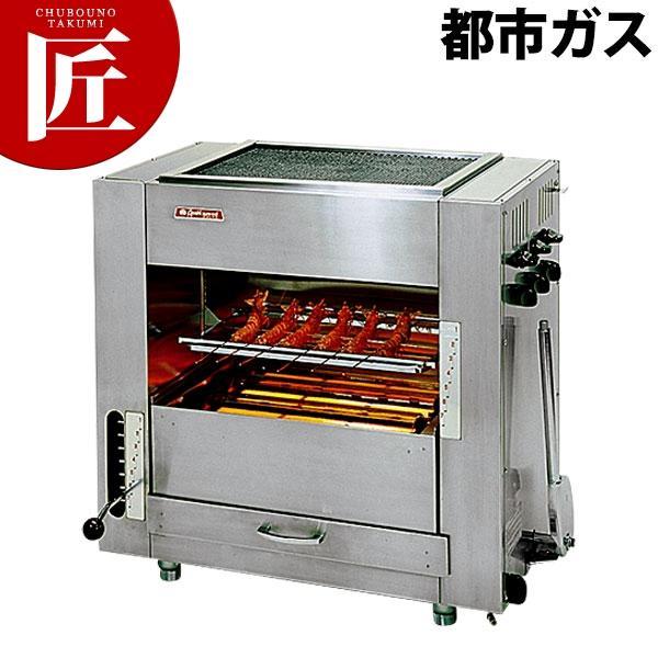 両面焼き 赤外線グリラー「武蔵」 SGR-65 12・13A(都市ガス)(運賃別途)